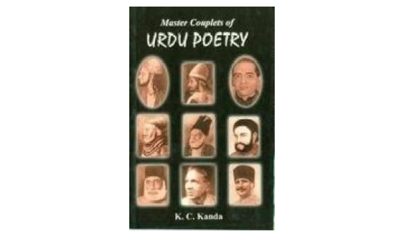 Amish - Urdu Poetry
