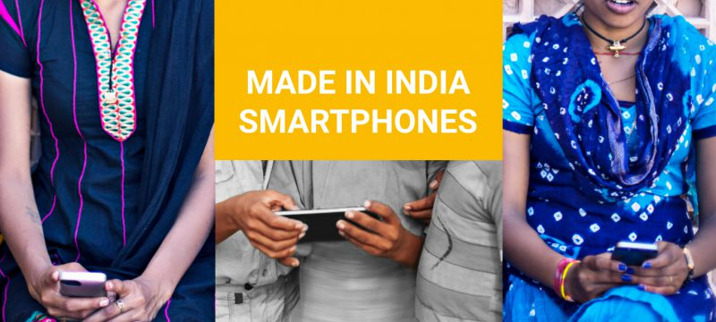 madeinindia_inarticle_BANNER