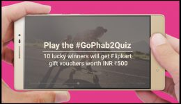 Phab2Quiz_article_banner