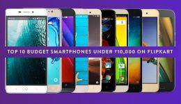 budget_phone_banner