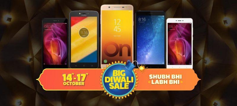 smartphonediwali_mainbanner