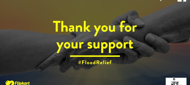 keralafloodrelief_mainb4