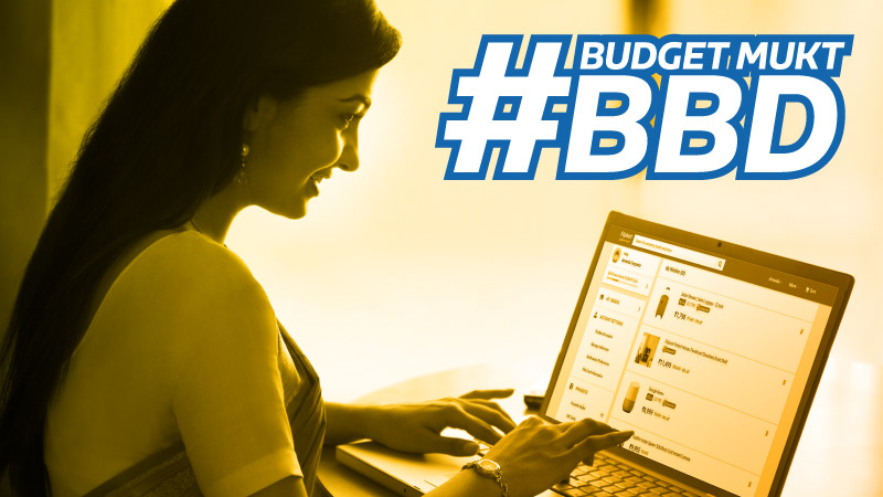 #BudgetMuktBBD Contest: Instagram your Big Billion Days wishlist and win!
