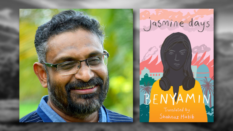 Meet Benyamin, trailblazing novelist and JCB Prize winner