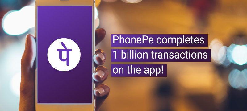 phonepebillion_ARTICLE